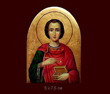 Great martyr and icon of St. Panteleimon