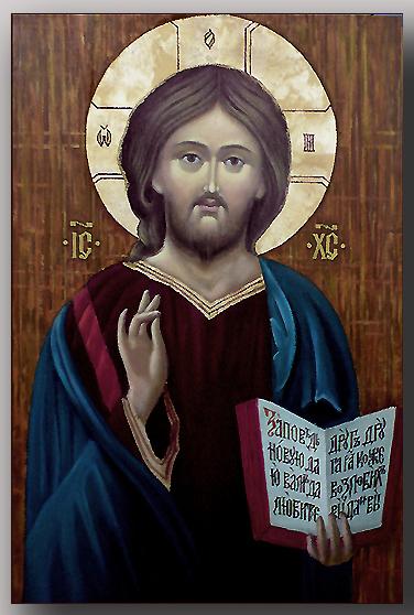 Икона Спасителя Иисуса Христа